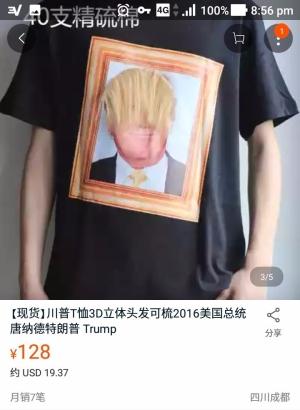 shopping Taobao