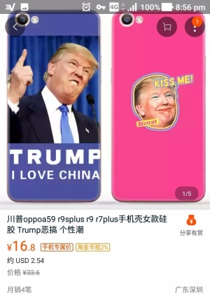 shopping Taobao
