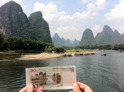 20-yuan-bill-location